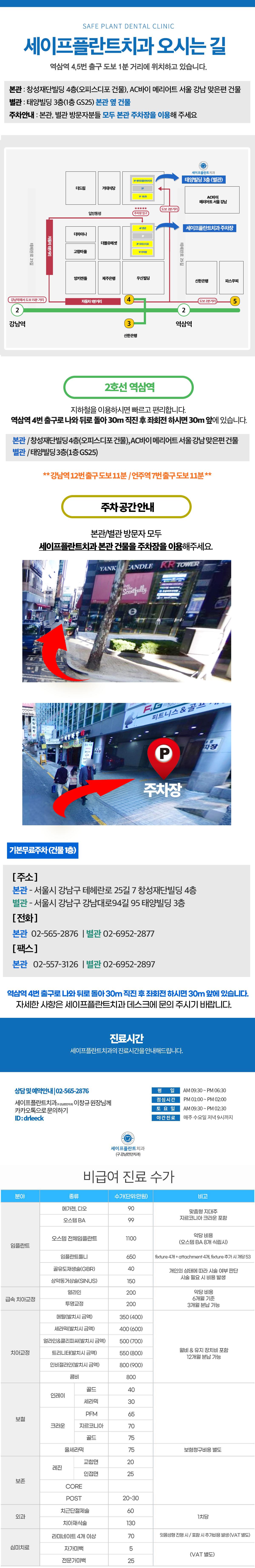new_info.jpg